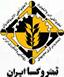 اتحادیه مرزی تعاونیهای روستایی و کشاورزی ایران